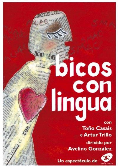 Ana Iglesias, Avelino González, Cándido Pazó, Manuel Núñez Singala, Marta Echevarría, Suso de Toro, Xabier lama